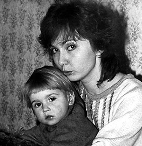 Первая жена с дочерью Александрой