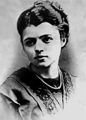 Галина Стахиевна Салько