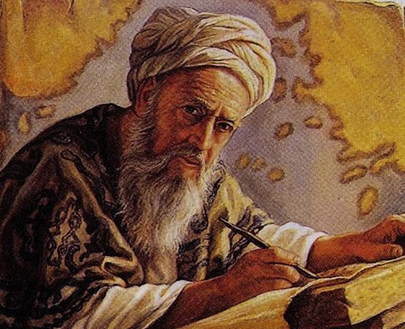 Философ Омар Хайям
