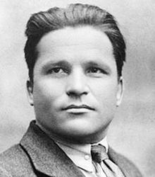 Костриков (Киров) Сергей Миронович