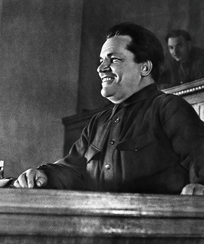 Сергей Киров на XVII съезде ВКП(б) (1934)
