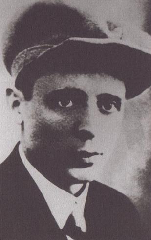 Вадим Козин в юности