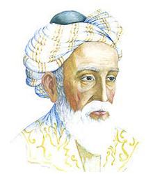 Гияс ад-Дин Абу-л-Фатх Омар ибн Ибрахим Хайям Нишапури