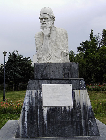 Памятник Омару Хайяму в Бухаресте