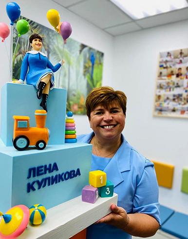 Педагог Елена Куликова