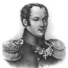 Пестель Павел Иванович — краткая биография