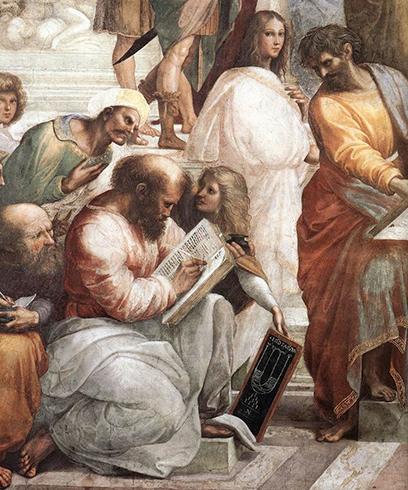 В Пифагорейской школе