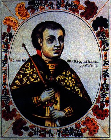 Юрий Долгорукий (портрет 1672 г.)