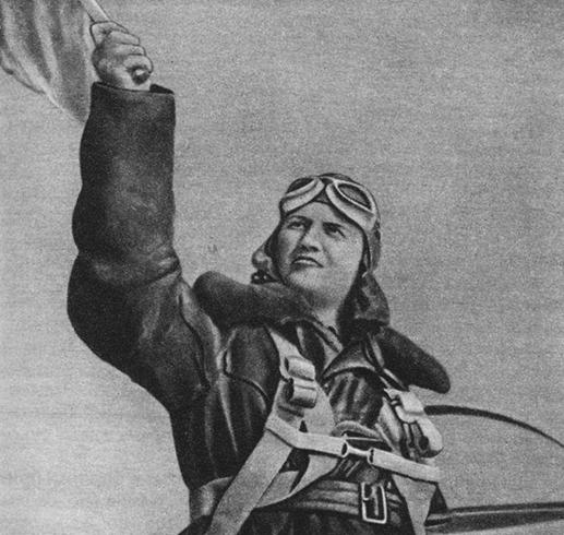 Марина Раскова в 1938 г.