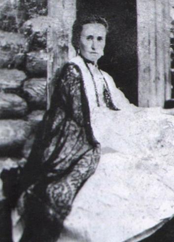 Первая жена Софья
