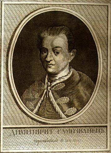 Сохранившийся портрет Лжедмитрия I