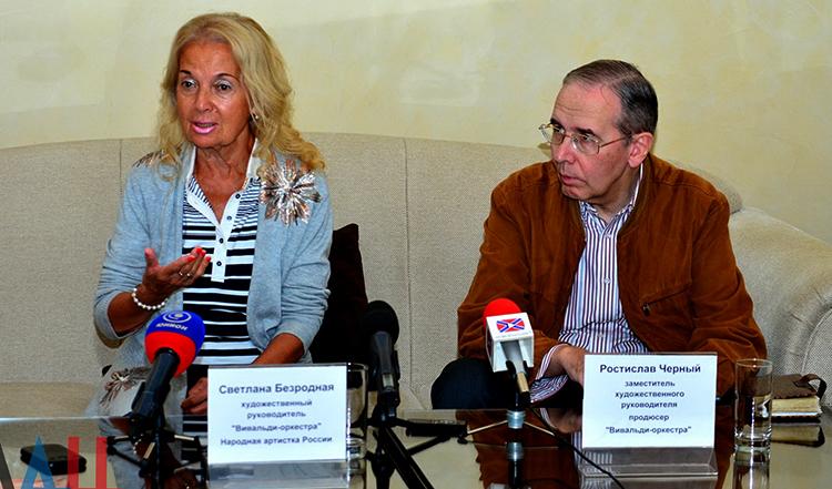 Светлана и Ростислав