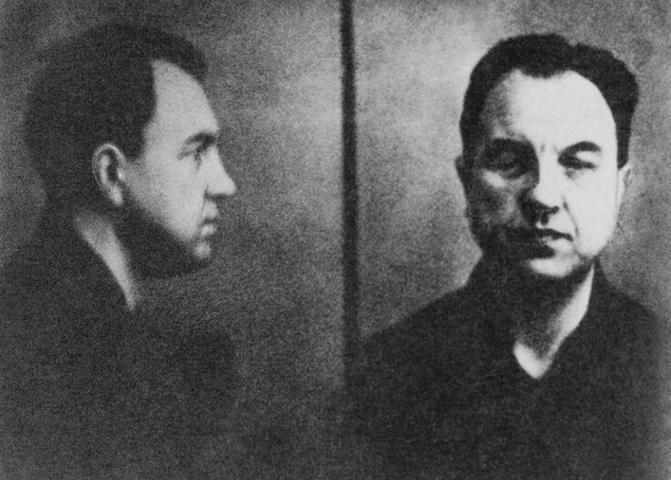 Арест Виктора Абакумова