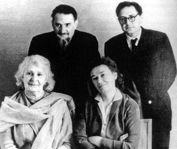 Братья Курчатовы с женами Мариной Дмитриевной и Людмилой Никифоровной