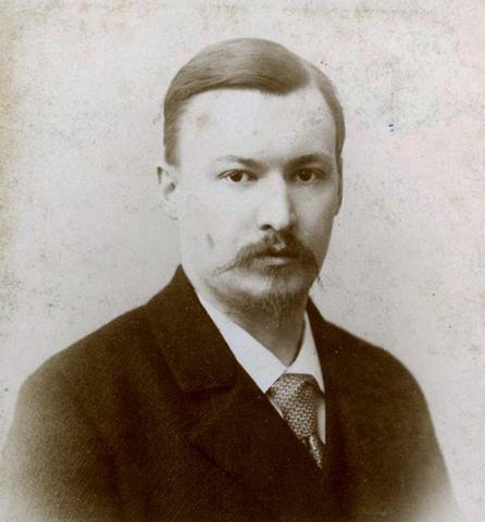 Фотопортрет работы Е.Л. Мрозовской (1891)