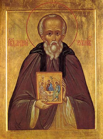 Икона преподобного Андрея Рублева