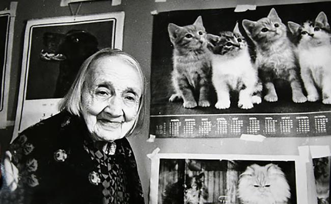 Анастасия Цветаева в старости