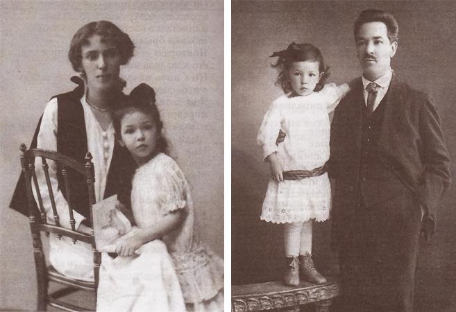 С матерью и отцом