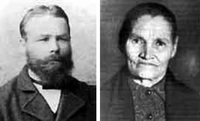 Родители – Герасим Федорович и Анна Ивановна