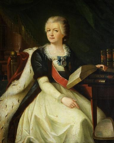 Портрет Екатерины Дашковой (1790-е)