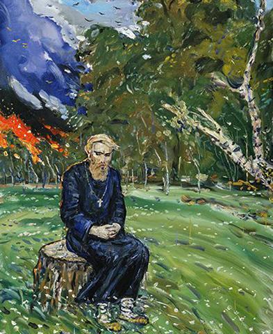 Портрет Андрея Рублева