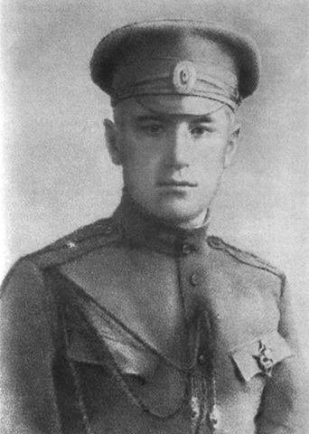 Прапорщик В. Катаев (1916)