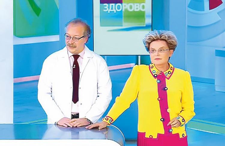 Андрей Продеус и Елена Малышева в передаче «Жить здорово!»