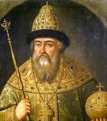 Василий IV Иванович Шуйский