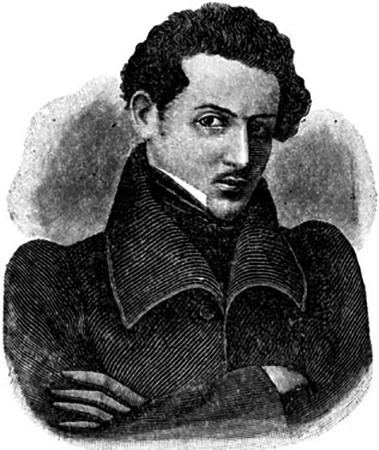 Николай Лобачевский в молодости