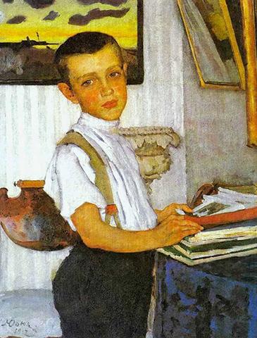 Портрет сына Бориса