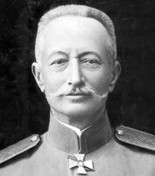 Брусилов Алексей Алексеевич