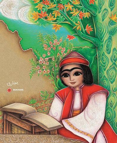 Абу Ибн Сина в детстве