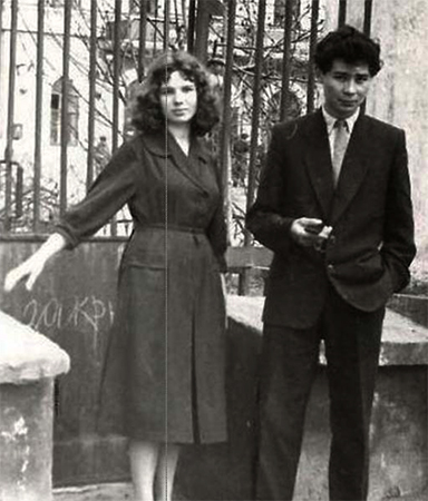 Александр Вампилов и Людмила Добрачева