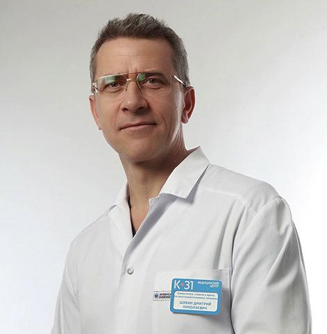 Доктор Дмитрий Шубин