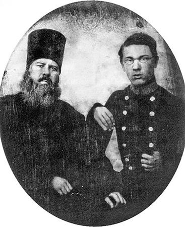 Н. И. Добролюбов с отцом (1954)