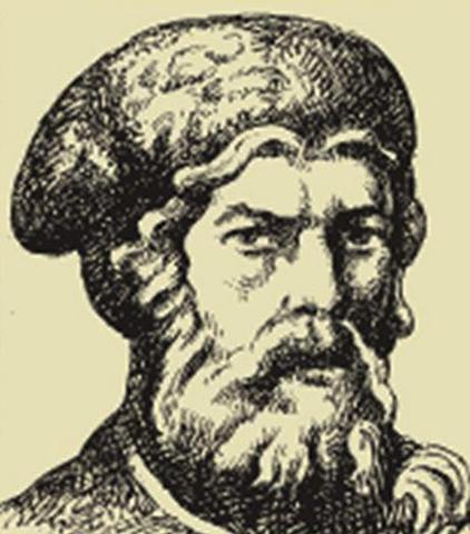 Лицо Ерофея Хабарова