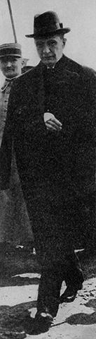 Александр Керенский покидает страну (1918)