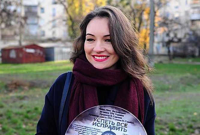 Ольга Павловец в 2020 г.