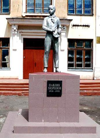 Памятник Павлику Морозову в Острове