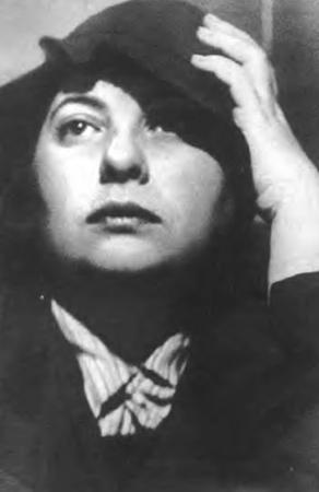 Пера Аташева