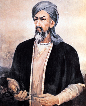 Философ Абу Ибн Сина