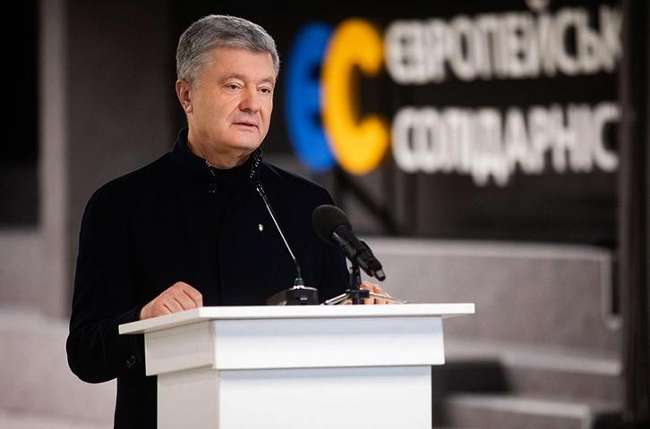 Петр Порошенко в 2020 году