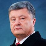 Порошенко Петр Алексеевич — краткая биография