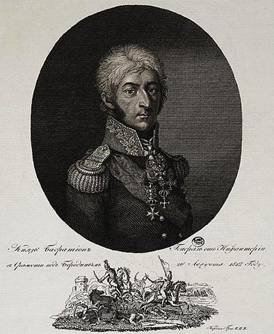 Портрет Петра Багратиона (1810)