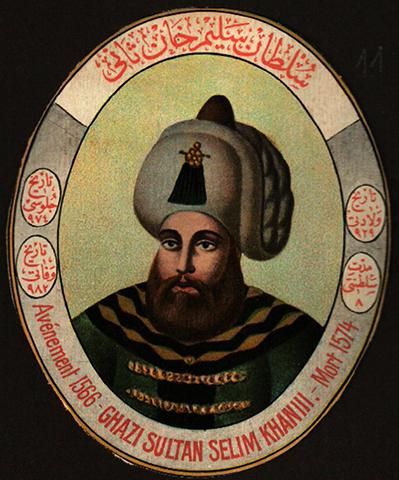 Портрет Селима II