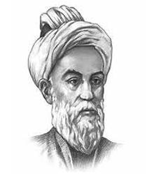 Абу Али ал-Хусейн ибн Абдуллах ибн ал-Хасан ибн Али ибн Сина