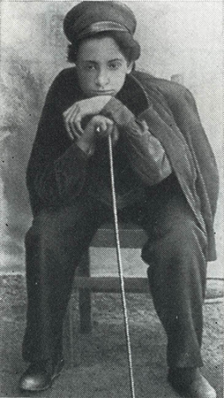 В 1900 г.