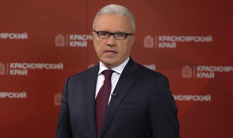 Политик Александр Усс