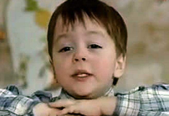 Александр Ильин в детстве