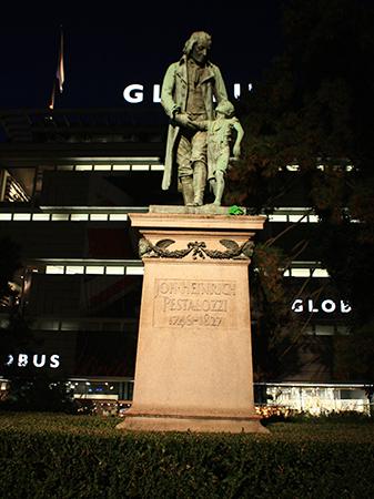 Мемориал в Цюрихе
